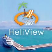 Entdecke Korfu interaktiv von oben – HeliView machts möglich!